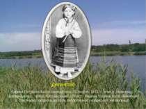 Д Лариса Петрівна Косач народилась 25 лютого 1871 р. в місті Новограді – Воли...