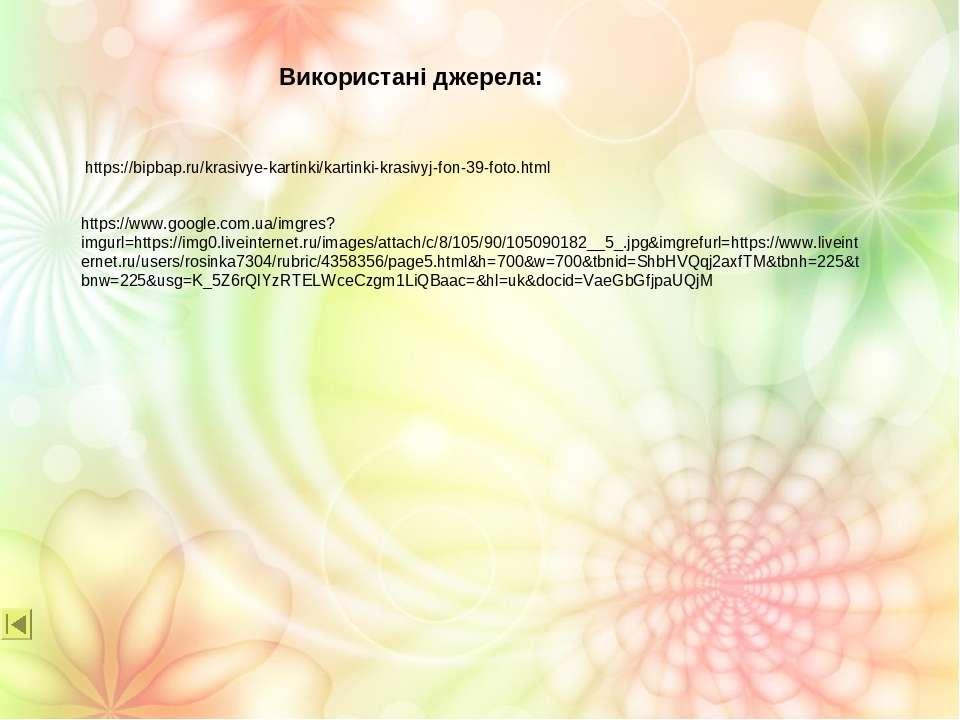 https://bipbap.ru/krasivye-kartinki/kartinki-krasivyj-fon-39-foto.html https:...