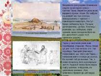 Зі спогадів Тараса Шевченка Покарання різками в дяківській школі Весняного дн...