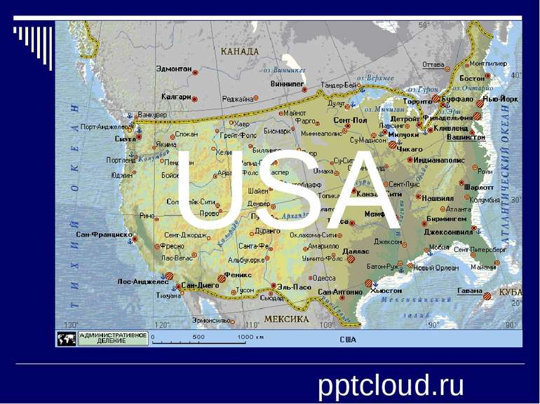 The geographical map of the USA USA pptcloud.ru
