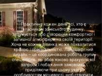 Практично кожен день всі, хто є власником заміського будинку, задумується про...