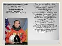 Леонід Костянтинович Каденюк (28 січня 1951, Клішківці,Хотинський район,Че...