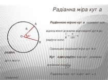 Радіанна міра кута Радіанною мірою кута називається відношення довжини відпов...