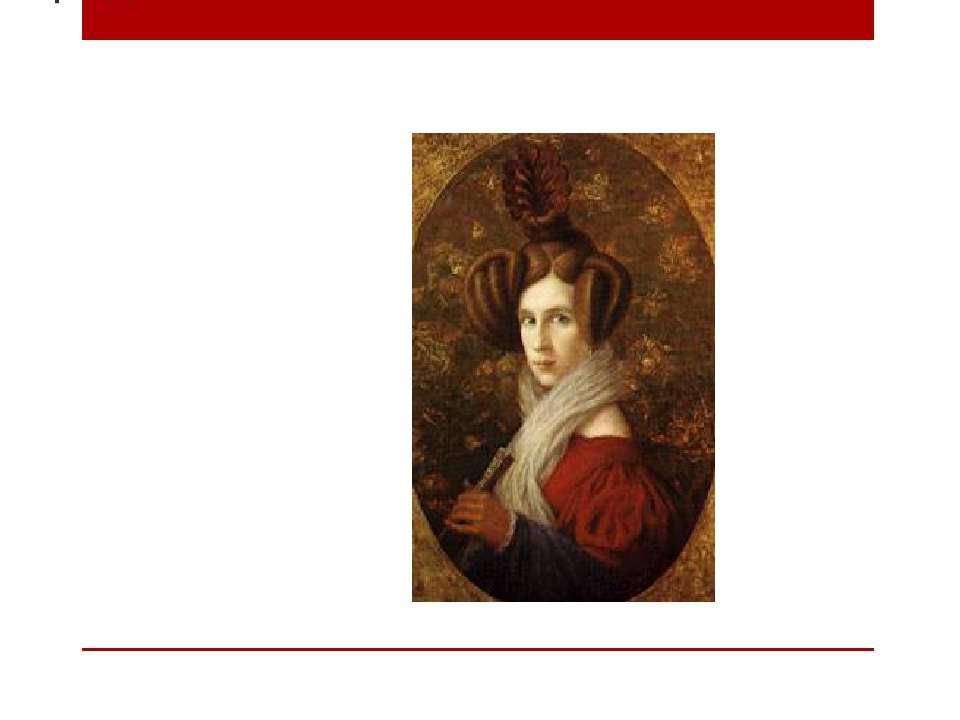 Вернувшись в Буссето, Верди женится на Маргарите Барецци.