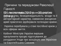 Причини та передумови Революції Гідності (21 листопада 2013 р. – 22 лютого 20...