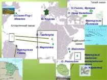 Французька Полінезія Французька Гвіана О. Ґваделупа О. Реюньйон О. Мартініка ...