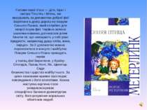 Головні герої п'єси — діти, брат і сестра Тільтіль і Мітіль, які вирушають за...