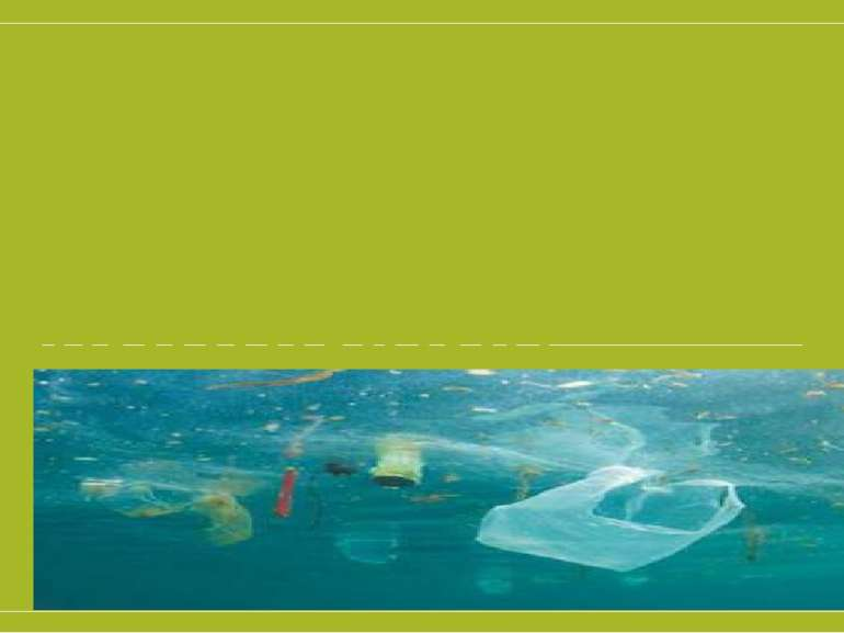 2. Антропічний вплив на гідросферу.