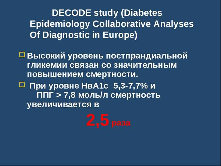 DECODE study (Diabetes Epidemiology Collaborative Analyses Of Diagnostic in E...