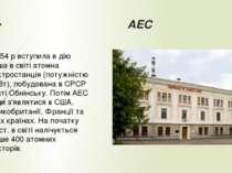АЕС У 1954 р вступила в дію перша в світі атомна електростанція (потужністю 5...