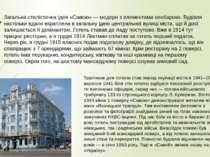Загальна стилістична ідея «Савою»—модернз елементаминеобароко. Будівля на...