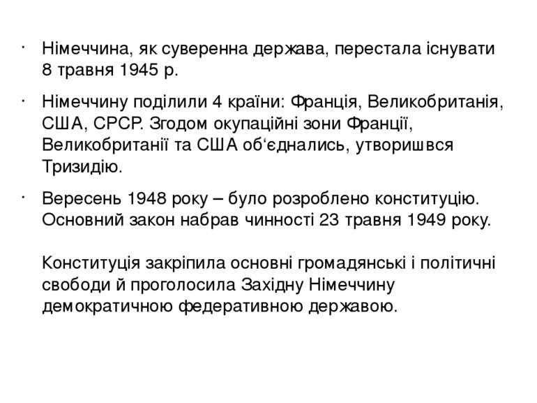 Німеччина, як суверенна держава, перестала існувати 8 травня 1945 р. Німеччин...