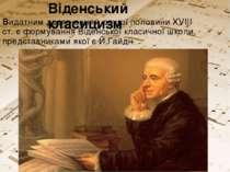 Віденський класицизм Видатним досягненням другої половини XVIII ст. є формува...