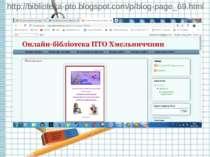 http://biblioteka-pto.blogspot.com/p/blog-page_69.html
