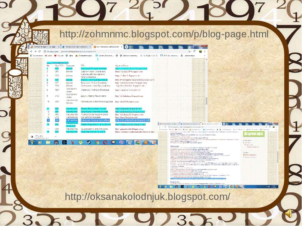 http://oksanakolodnjuk.blogspot.com/ http://zohmnmc.blogspot.com/p/blog-page...