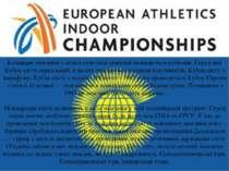 Командні змагання з легкої атлетики зазвичай називаються кубками. Серед них К...