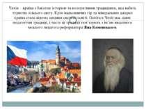 Чехія – країна з багатою історією та колоритними традиціями, яка вабить турис...