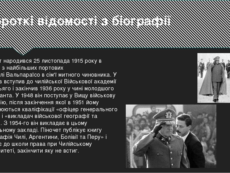 Короткі відомості з біографії Піночет народився25 листопада 1915року в одно...