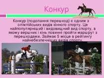 Конкур Конкур (подолання перешкод) є одним з олімпійських видів кінного спорт...