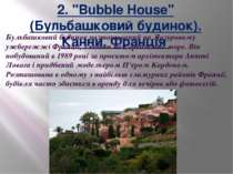 """2. """"Bubble House"""" (Бульбашковий будинок). Канни, Франція Бульбашковий будино..."""