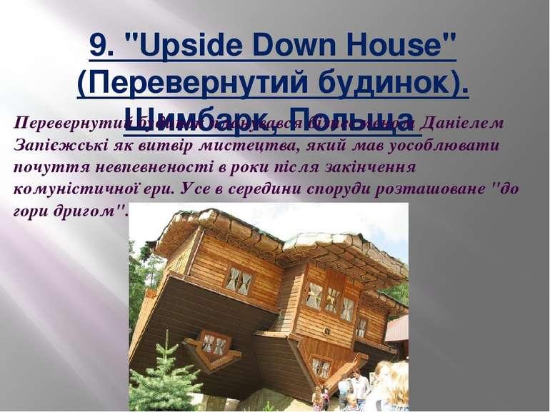 "9. ""Upside Down House"" (Перевернутий будинок). Шимбарк, Польща Перевернутий ..."