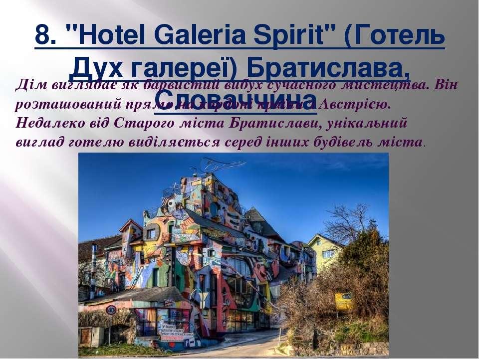 "8. ""Hotel Galеria Spirit"" (Готель Дух галереї) Братислава, Словаччина Дім ви..."
