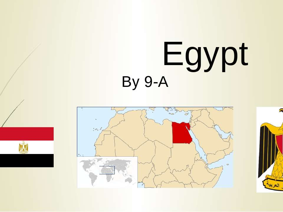 Egypt By 9-A