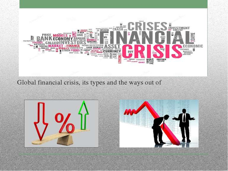 Global financial crisis, its types and the ways out of