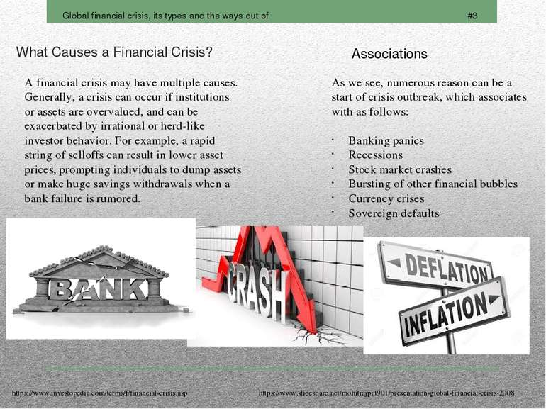 What Causes a Financial Crisis?