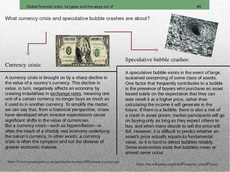 What currency crisis and speculative bubble crashes are about?