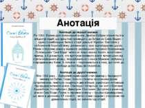Анотація Анотація до першої книжки: Рік 1361. Волею долі волинський князь Дми...