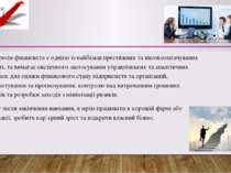 Професія фінансиста є однією із найбільш престижних та високооплачуваних у св...