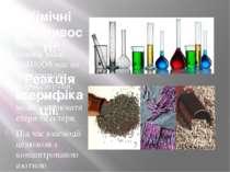 Хімічні властивості: Реакція етерифікації. Целюлоза в кожній ланці С6Н10О5 ма...