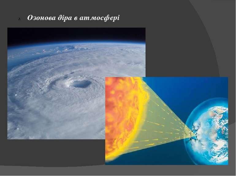 Водні ресурси планети