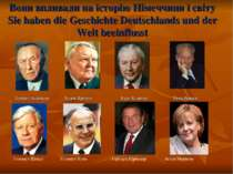 Вони впливали на історію Німеччини і світу Sie haben die Geschichte Deutschla...