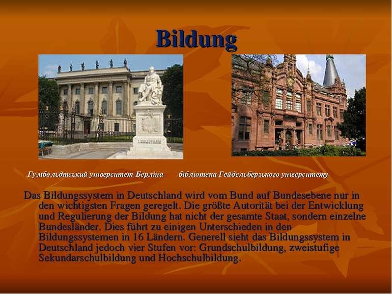 Bildung Гумбольдтський університет Берліна бібліотека Гейдельберзького універ...