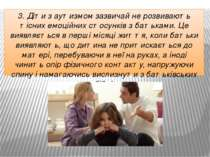 3. Діти з аутизмом зазвичай не розвивають тісних емоційних стосунків з батька...
