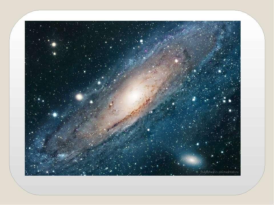 Галактика М31 в сузір`ї Андромеди