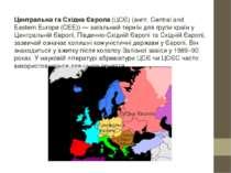 Центральна та Східна Європа (ЦСЄ) (англ. Central and Eastern Europe (CEE)) — ...