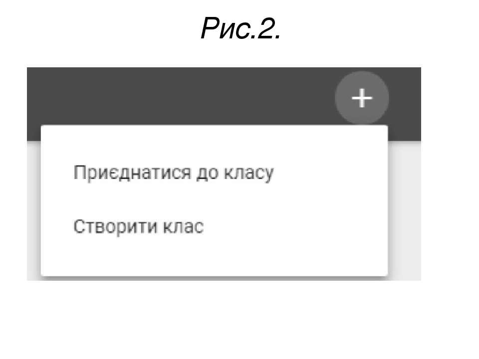 Рис.2.