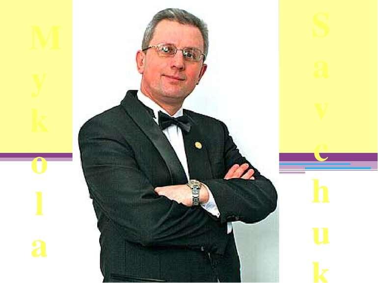 Mykola Savchuk