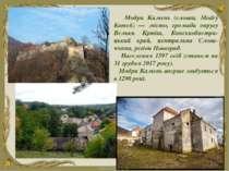 Модри Камень (словац. Modrý Kameň) — місто, громада округу Вельки Кртіш, Банс...