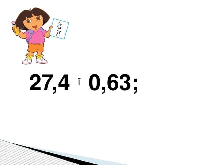 27,4 0,63; ●