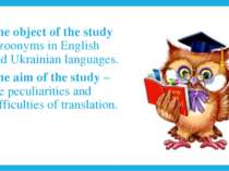 The object of the study – zoonyms in English and Ukrainian languages. The aim...