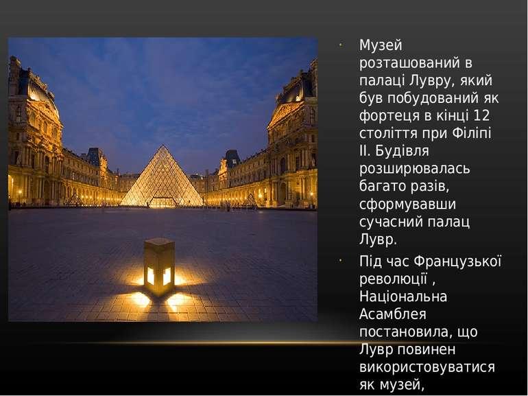Музей розташований в палаці Лувру, який був побудований як фортеця в кінці 12...