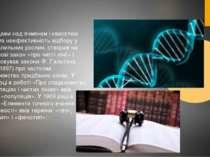 Дослідами над ячменем і квасолею доводив неефективність відбору у самозапильн...