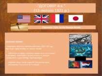 """""""ДОГОВІР 4-х """" (13 лютого 1921 р.) Підписали: США, Англія Франція Японія. ОСН..."""