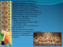 В Україні на Щедрий Вечір Батько ховається від дітей за Пирогами — символом щ...