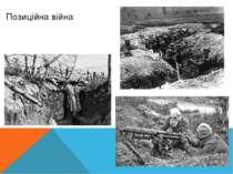 Зміни серед учасників союзів Антанта: Велика Британія Франція Росія Сербія Ру...