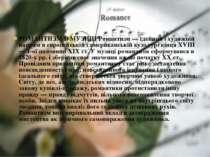 РОМАНТИЗМ В МУЗИЦІ Романтизм — ідейний і художній напрям в європейській і аме...